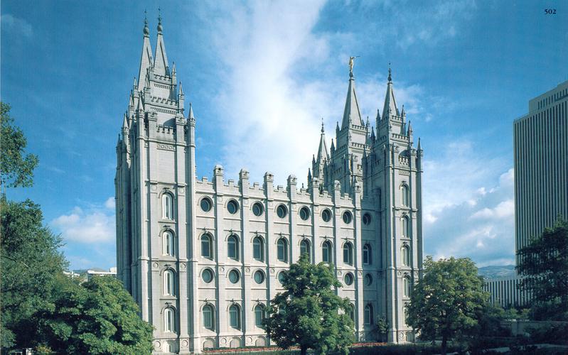 502: Храм в Солт-Лейк-Сити