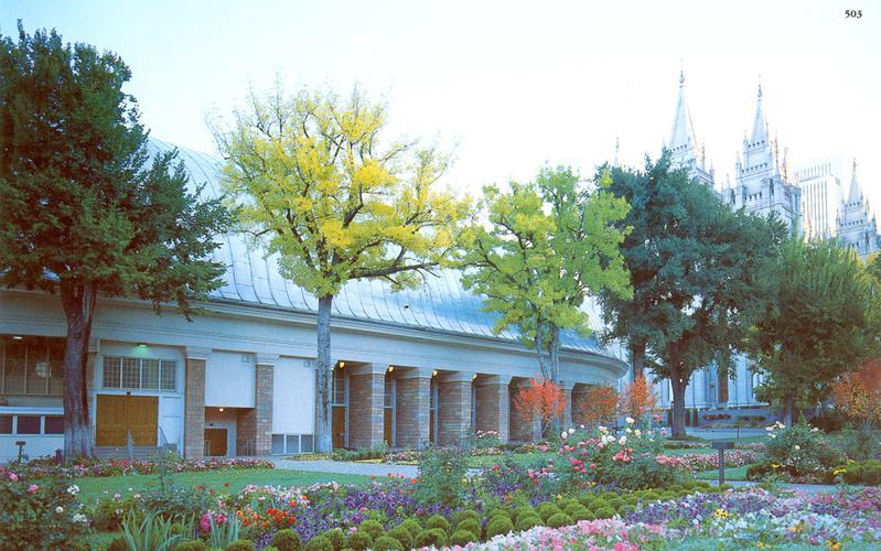 503: Святилище в Солт-Лейк-Сити