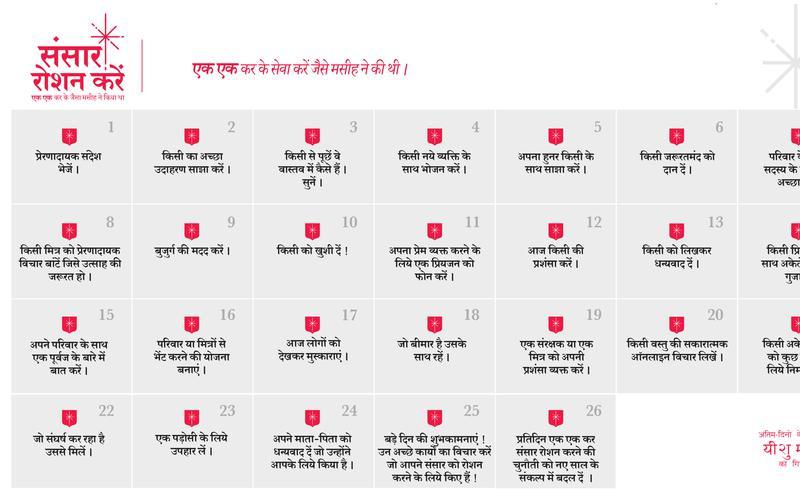 LTW calendar