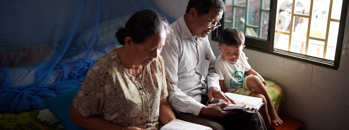 การเรียนรู้พระกิตติคุณที่มีบ้านเป็นศูนย์กลาง ศาสนจักรสนับสนุน