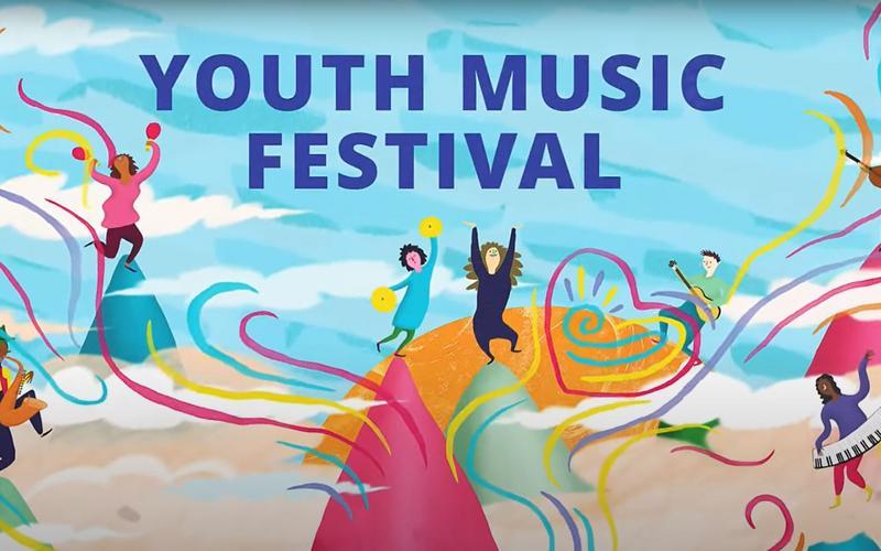 2021年青少年音樂節