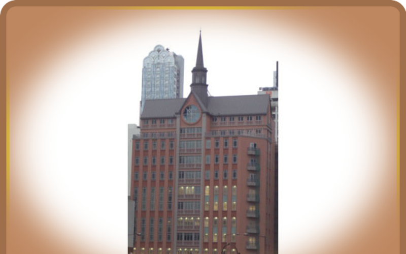 教會行政大樓