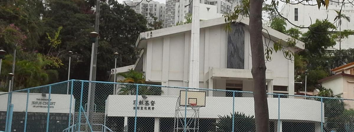 中國香港吐露港支聯會