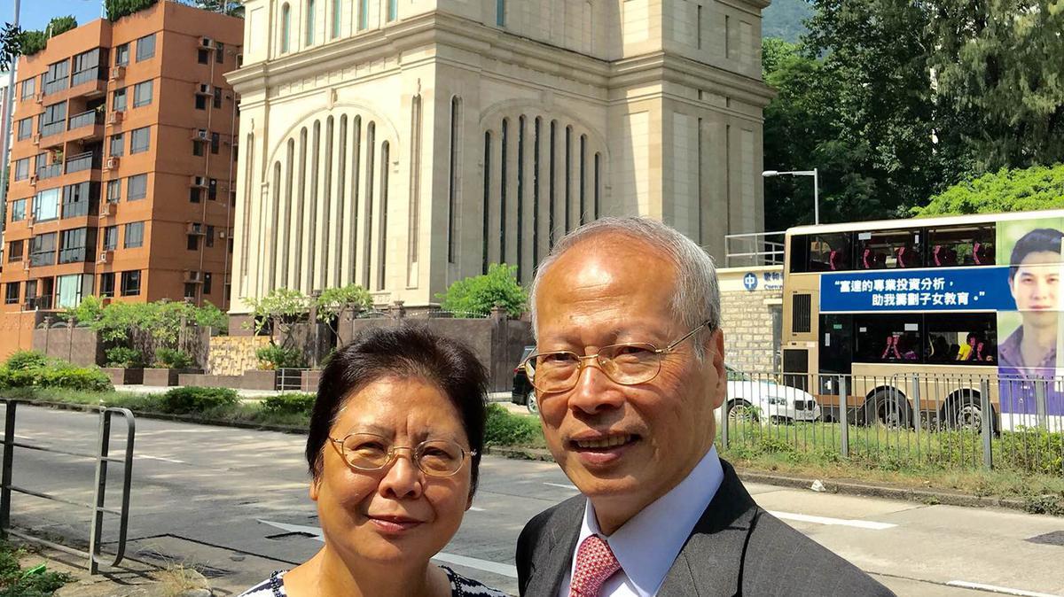 黃松熙與太太