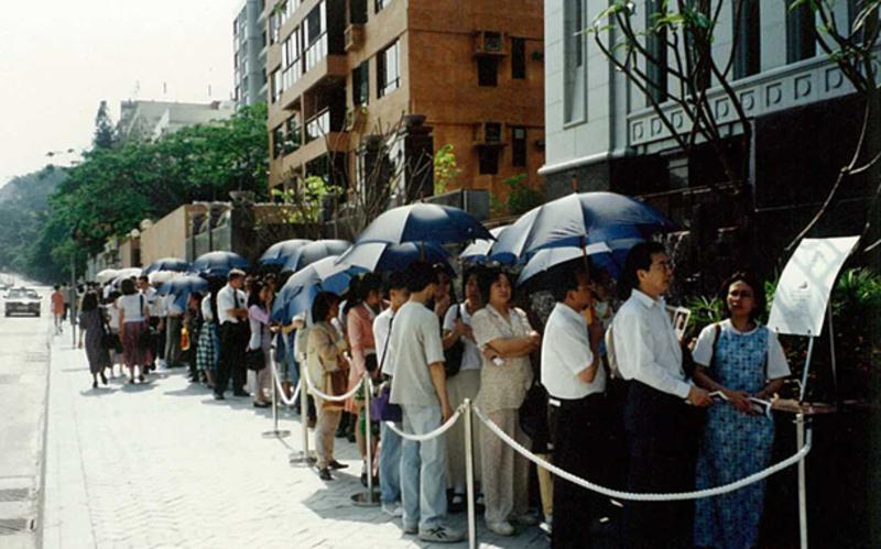 中國香港聖殿歷史