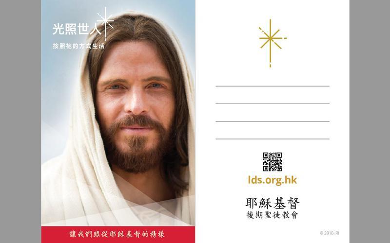 Pass-along card