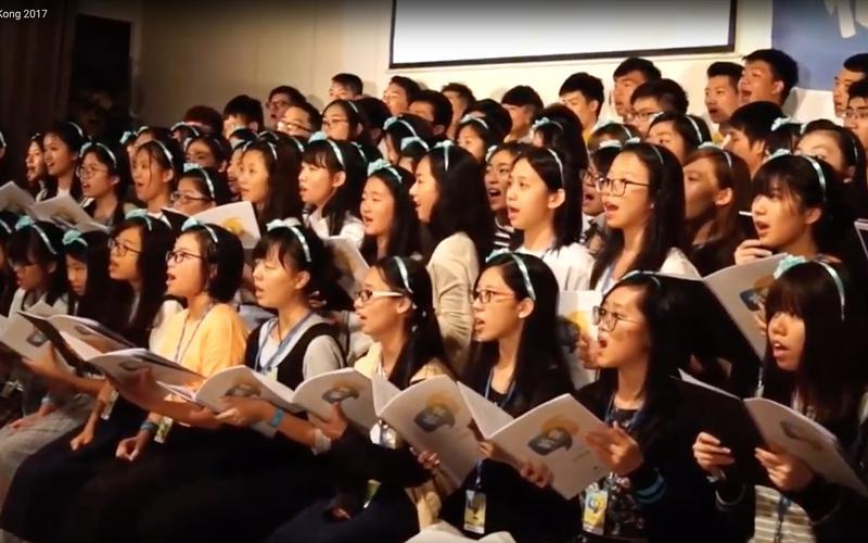 香港2017鞏固青年大會(FSY)--影片分享