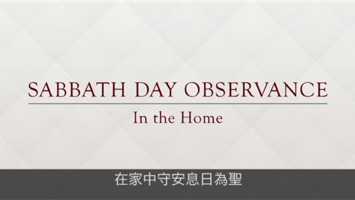 sabbath video 8.jpg