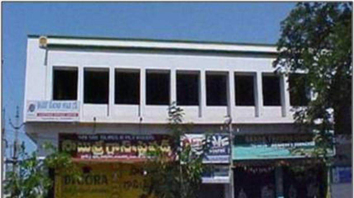 Kakinada Branch
