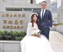 聖殿婚姻見證—陳俊宏與李瑋儒(沙鹿支會)