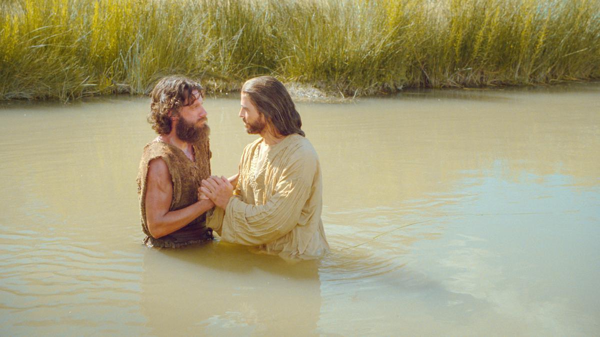 Jesus Christ baptism