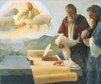 Isaiah writing