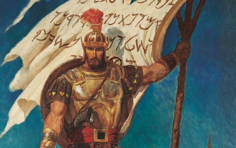 El Capitán Moroni del Libro de Mormón