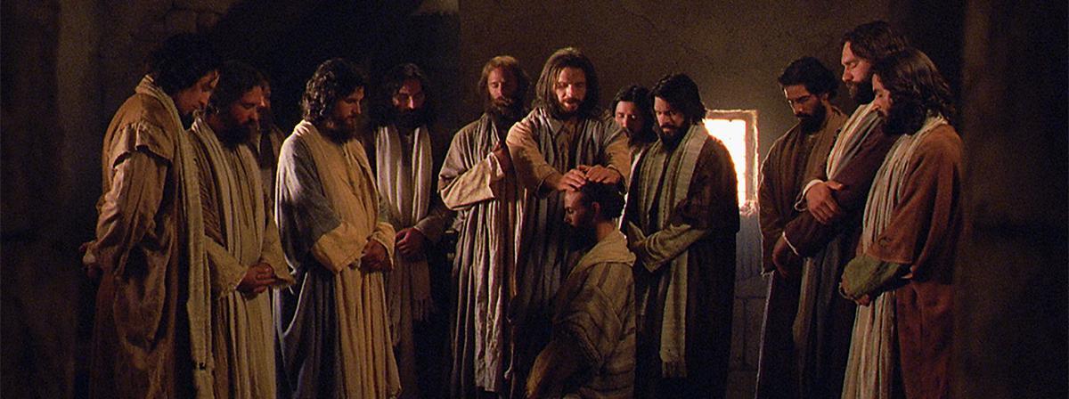 Исус Христ заређује своје апостоле