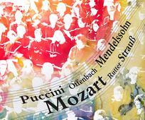 Eiladung zum interreligiösen Chorkonzert 2018 in Salzburg