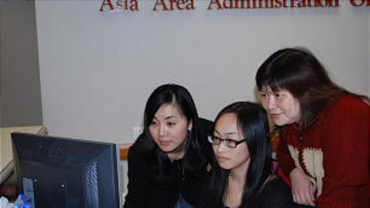 Trojna kombinacija u tradicionalnom kineskom pismu na internetu