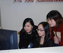 Chinese Online.jpg