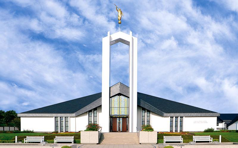 Freiberg Temple