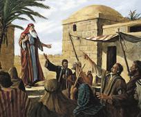 Μάθετε για το πώς λάβαμε το Βιβλίο του Μόρμον