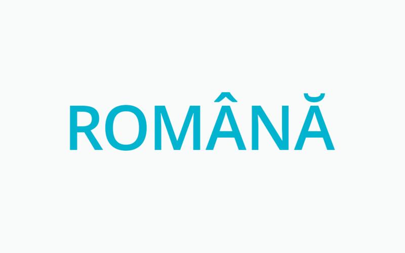 Materiale în limba română