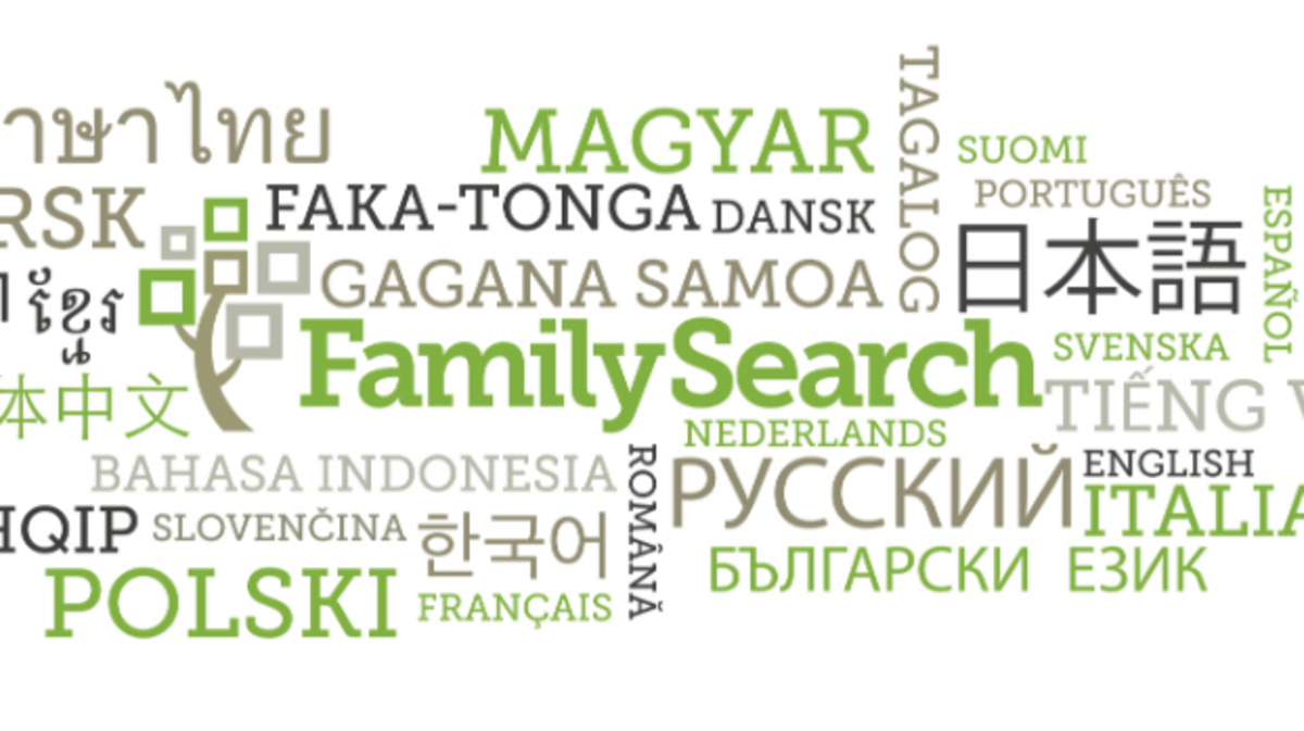 FamilySearch på flere språk. Norsk også.
