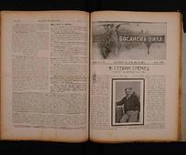 Стара Књига