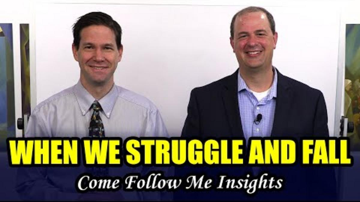 When We Struggle And Fail