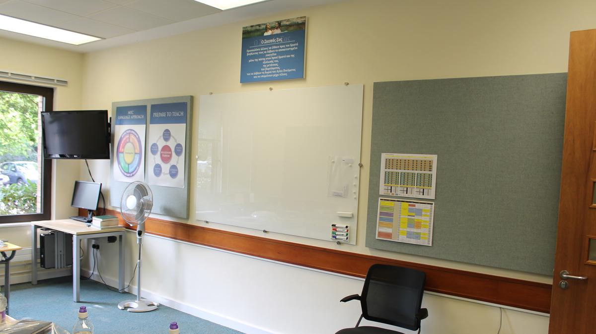 MTC Teaching Room