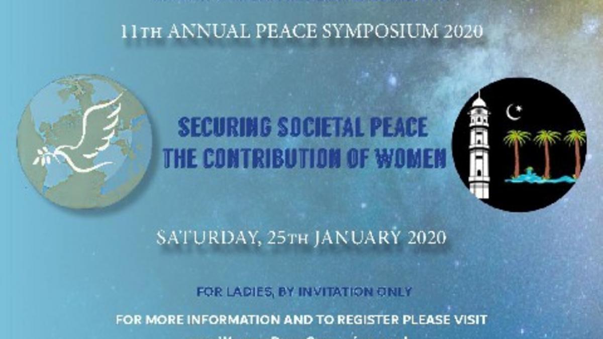 Muslim Event