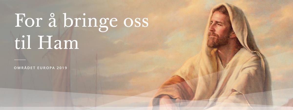 Christ profile