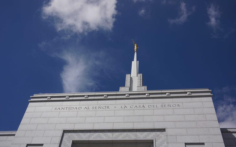 Templo de Tegucigalpa, Guatemala