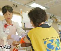 献血キャンペーンの様子