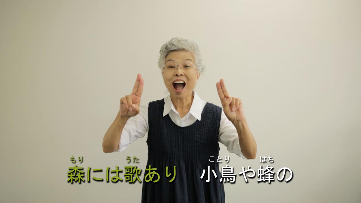 日本手話の賛美歌 動画集