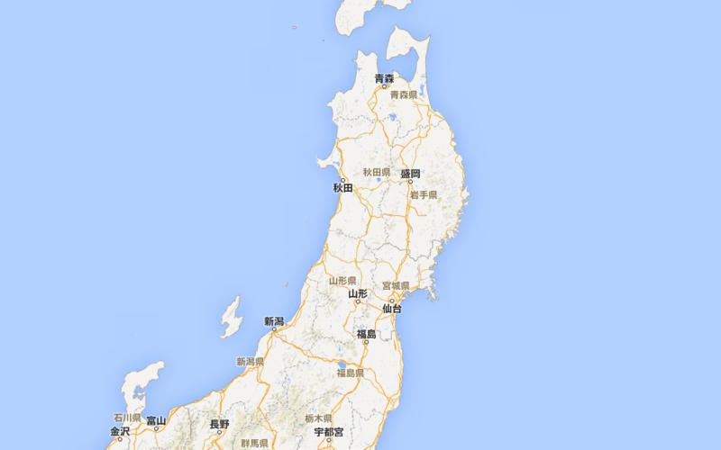Sendai Mission