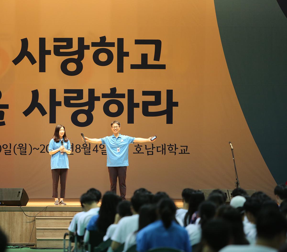 운영위원장 부부 모임