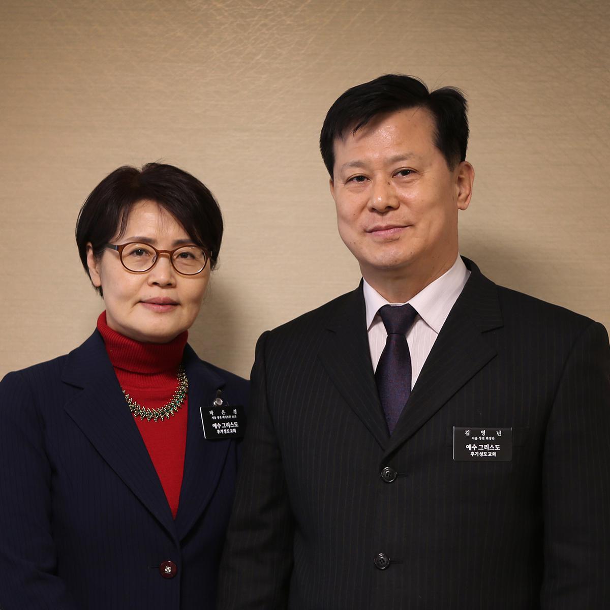 서울 성전 회장단 제1보좌