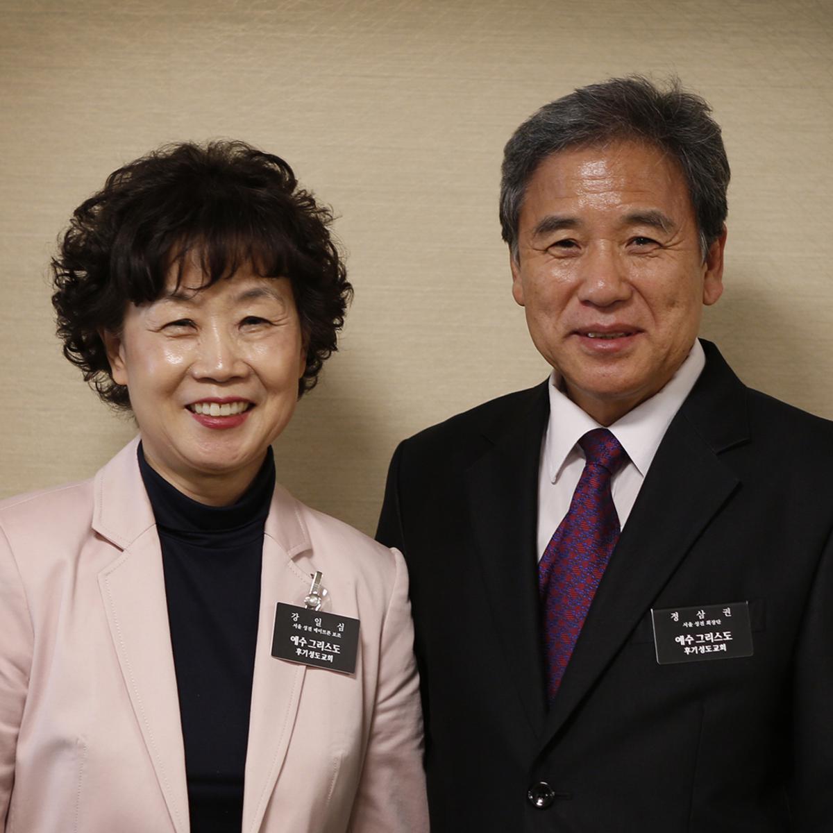 서울 성전 회장단 제2보좌