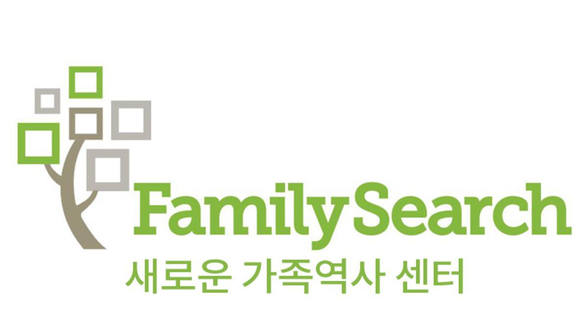 가족 역사 센터 로고