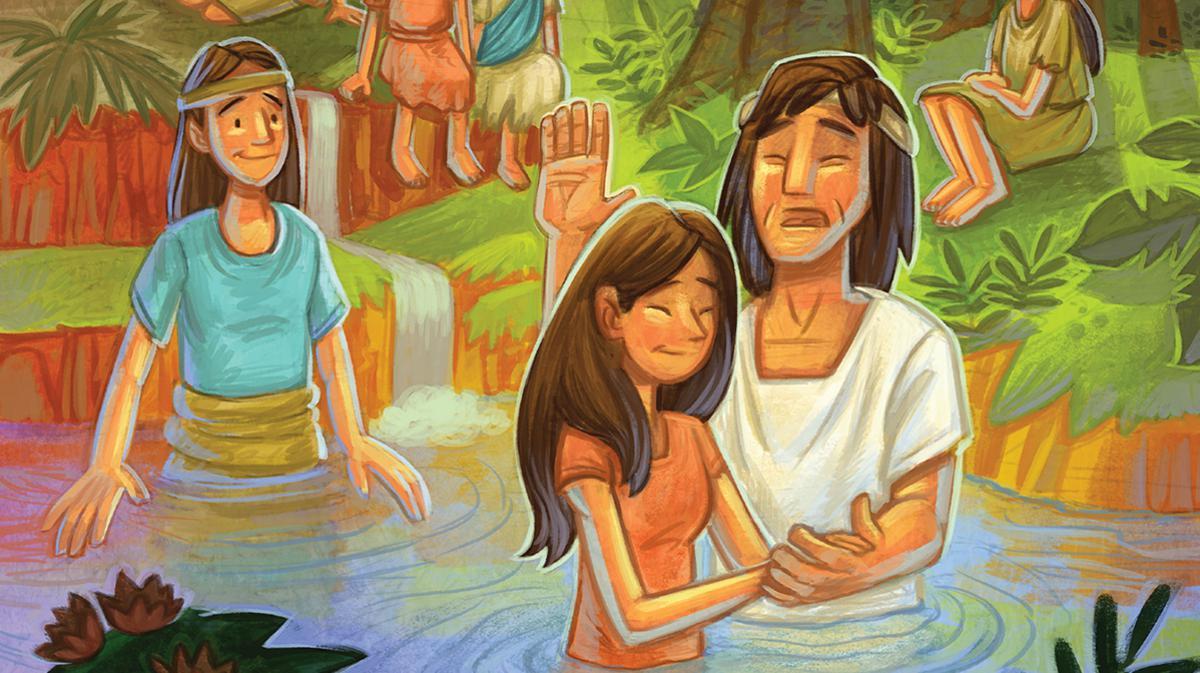침례 주는 그림