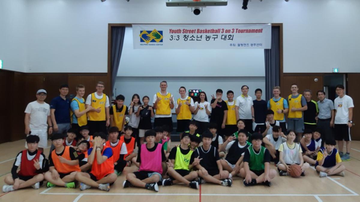 헬핑핸즈 농구 대회