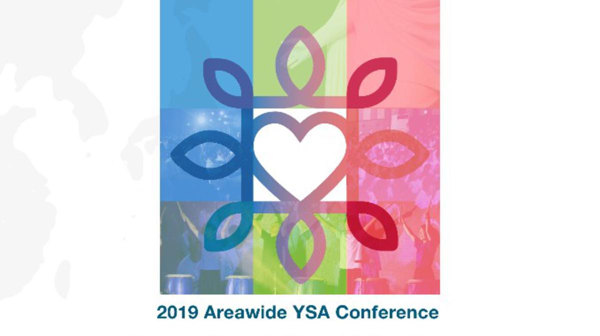 2019 지역 연합 청년 대회 로고
