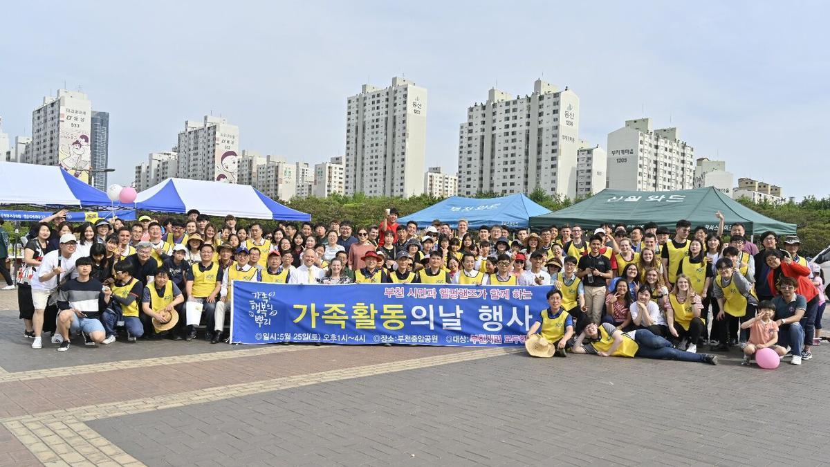 서울 서 스테이크 '가족 활동의 날' 행사 단체 사진