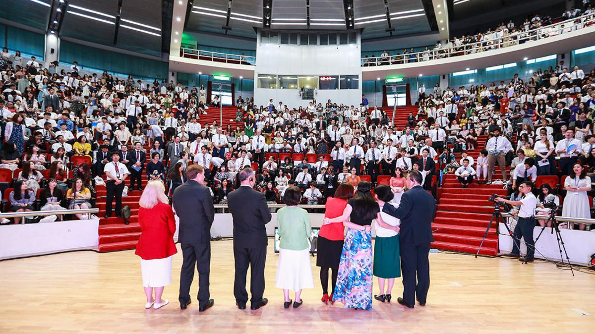 2019 지역 연합 청년 대회