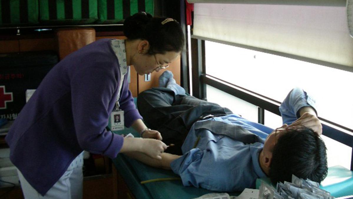 전국 헌혈 행사