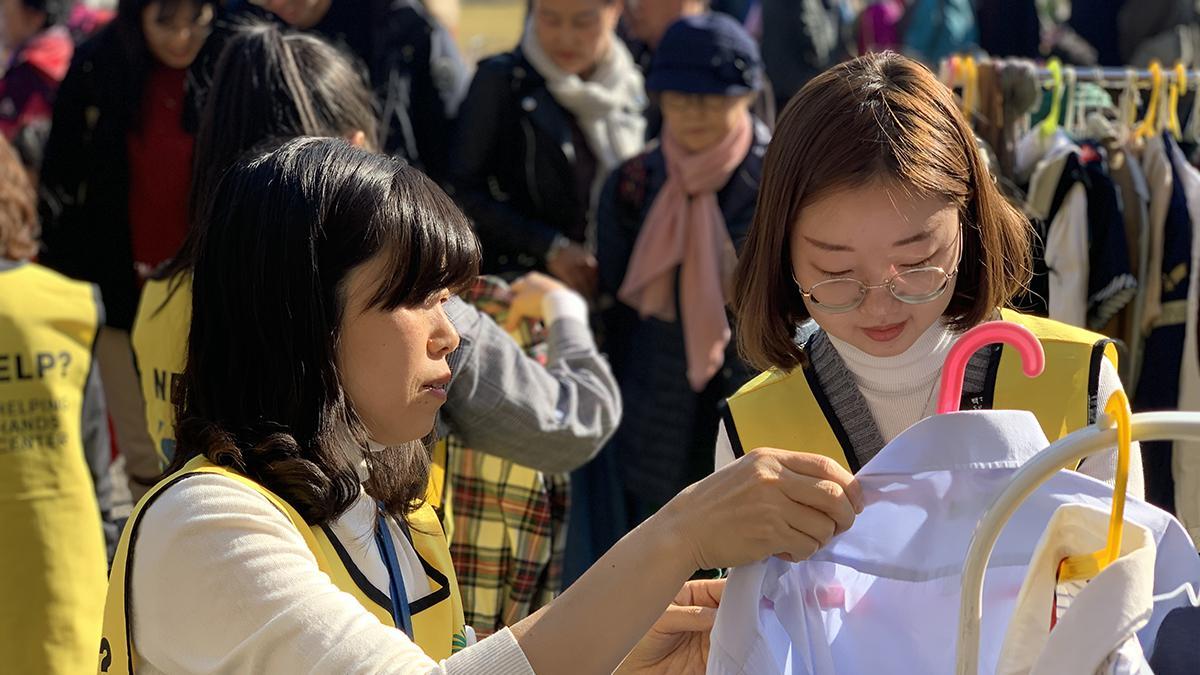 서울 남 스테이크 헬핑행즈 행사 - 자선 바자회