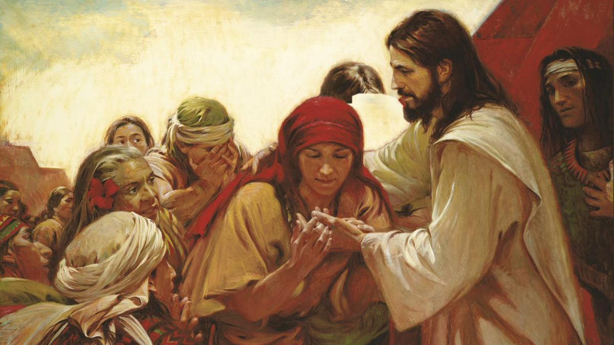 예수 그리스도와 사람들