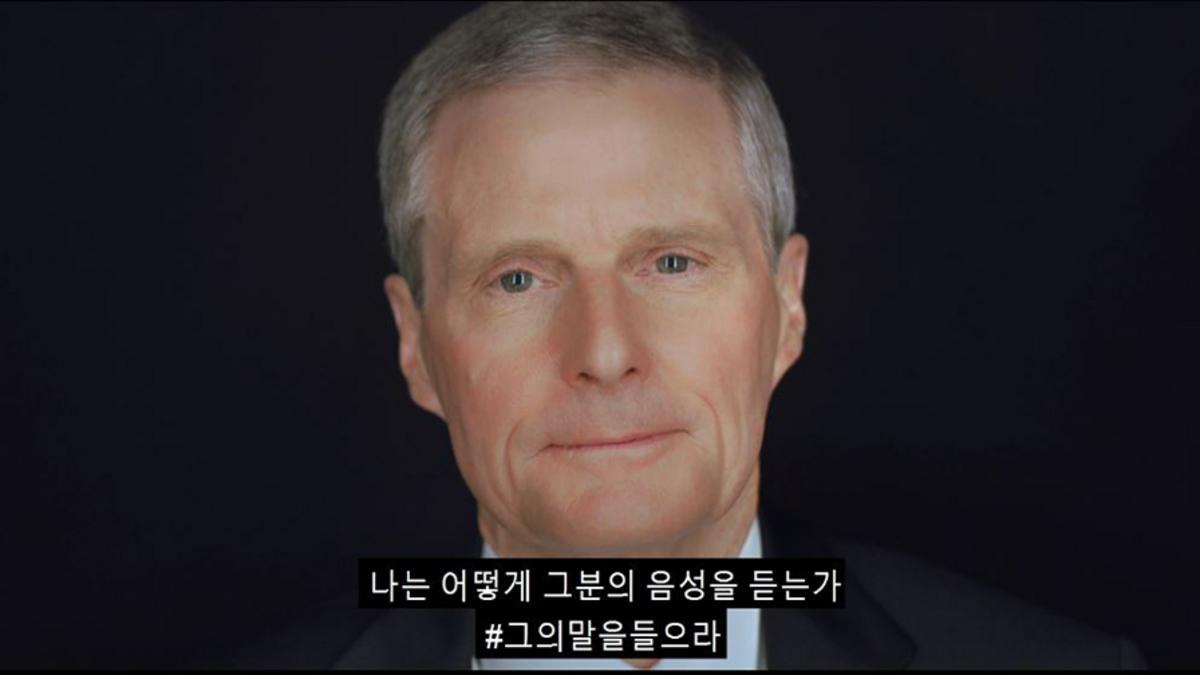 데이비드 에이 배드나 장로님