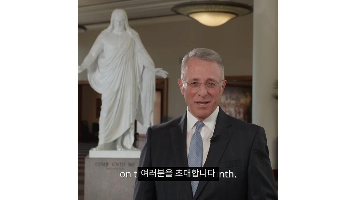 소아레스 장로님