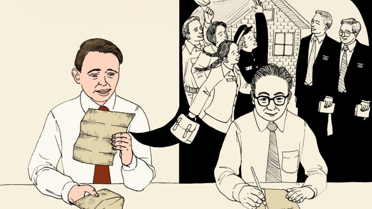 조지 큐 캐넌 삽화