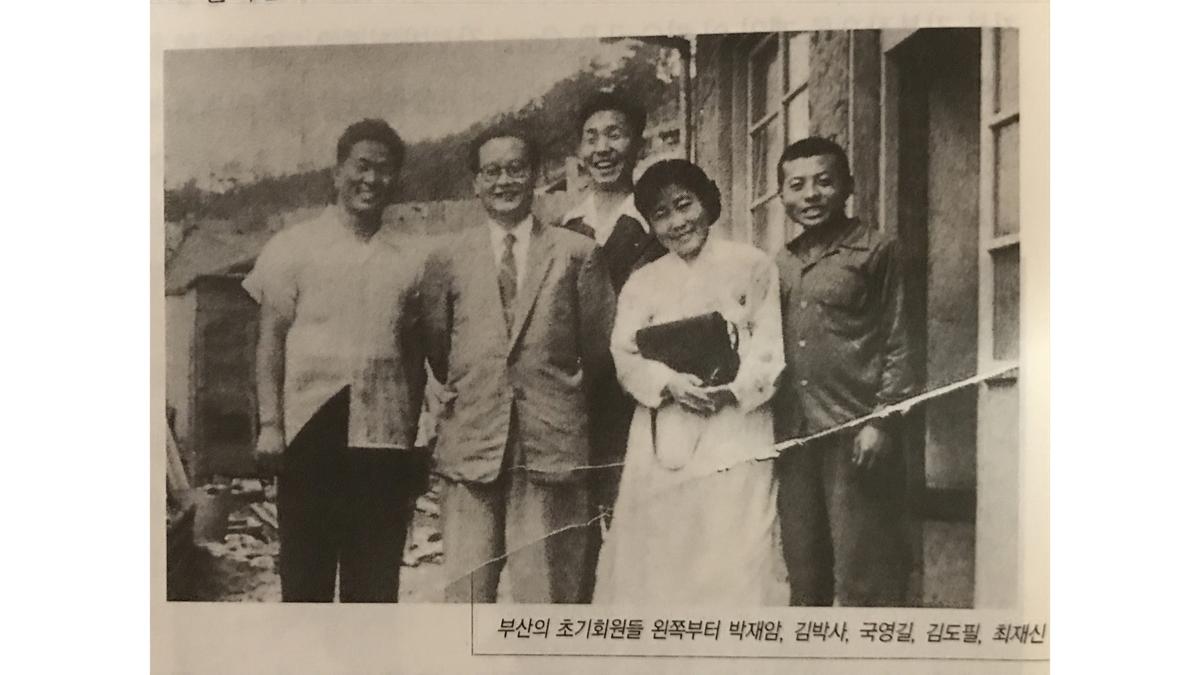 부산의 초기회원들 왼쪽부터 박재암, 김박사, 국영길, 김도필, 최재신